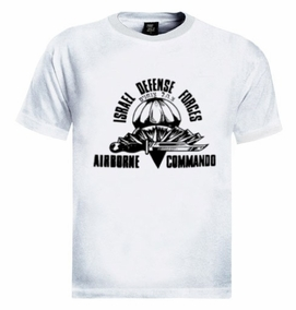 Airborne Commandos T-Shirt