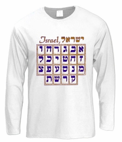 Alef Bet - Israeli Cities Long Sleeve T-Shirt