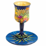 Artistic Kiddush Cups