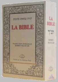 Bible Book - Hebrew French translation