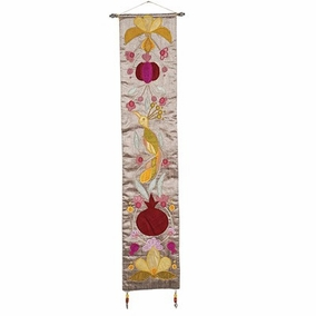 Bird + Pomegranates in Brown Wall Hanging CAT# WL- 10