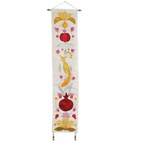 Bird + Pomegranates in Gold Wall Hanging CAT# WL- 11