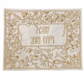 Birds In Gold Challah Cover CAT# CHE-20