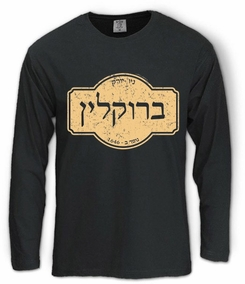 Brooklyn Long Sleeve T-Shirt