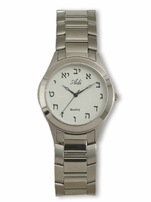 Classic men's watch with aleph-bet - 424