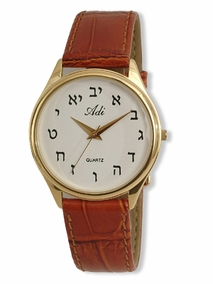 Classic unisex watch with aleph-bet - 839