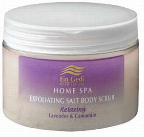 Dead Sea Body Scrub Salt