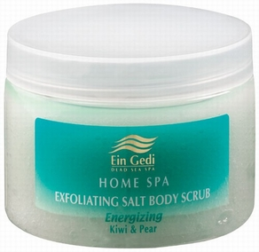 Dead Sea Energizing Salt Body Scrub