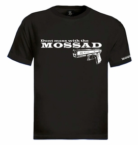 Don't Mess With the Mossad mens T-Shirt