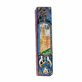Doorposts Mezuzah CAT# MZS- 5