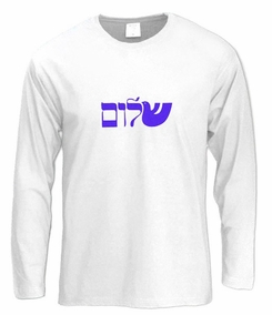 Dove Peace Shalom Long Sleeve T-Shirt
