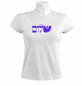 Dove Peace Shalom T-Shirt