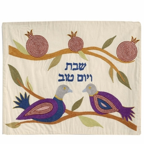 Doves with Pomegranates Challah Cover CAT# CHE-37