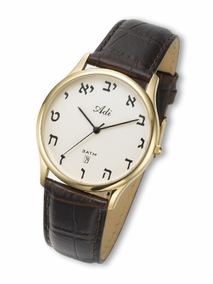 elegant classic gold-plated gent's watch  - 2092b