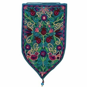 Embroidered Large Pomegranates Wall Decoration - Turquoise CAT# WSB - 5T
