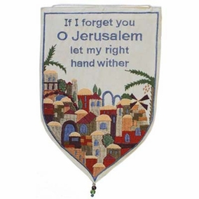 "Embroidered Large Wall Decoration ""If I Forgot You O Jerusalem"" - White CAT# WSB - 10W"