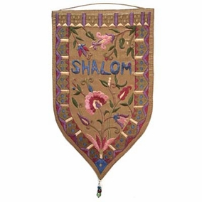 "Embroidered Large Wall Decoration ""Shalom"" in English - Gold CAT# WSB - 12G"