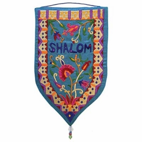 "Embroidered Large Wall Decoration ""Shalom"" in English - Turquoise CAT# WSB - 12T"