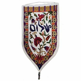 "Embroidered Large Wall Decoration ""Shalom"" in Hebrew - White CAT# WSB - 11W"
