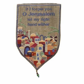 "Embroidered Small Wall Decoration ""If I Forgot You O Jerusalem"" - Gold CAT# WSA - 10G"