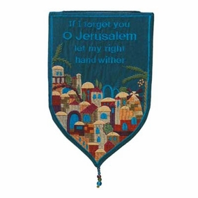 "Embroidered Small Wall Decoration ""If I Forgot You O Jerusalem"" - Turquoise CAT# WSA - 10T"