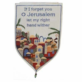 "Embroidered Small Wall Decoration ""If I Forgot You O Jerusalem"" - White CAT# WSA - 10W"
