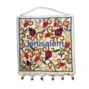 Embroidered Small Wall Decoration - Jerusalem in English CAT# WS - 13