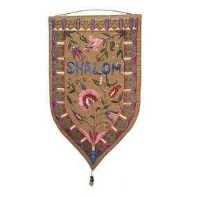 "Embroidered Small Wall Decoration ""Shalom"" in English - Gold CAT# WSA - 12G"