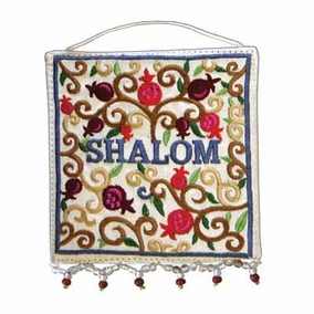 "Embroidered Small Wall Decoration - ""shalom"" in English - Pomegranates CAT# WS - 11"
