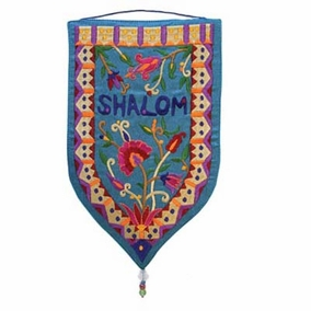 "Embroidered Small Wall Decoration ""Shalom"" in English - Turquoise CAT# WSA - 12T"