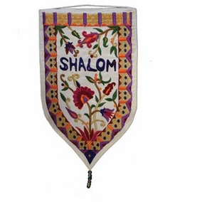 "Embroidered Small Wall Decoration ""Shalom"" in English - White CAT# WSA - 12W"