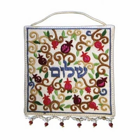 "Embroidered Small Wall Decoration - ""Shalom"" in Hebrew - Pomegranates CAT# WS - 10"