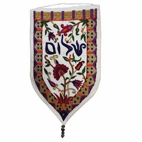 "Embroidered Small Wall Decoration ""Shalom"" in Hebrew - White CAT# WSA - 11W"