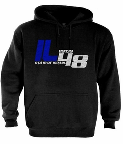 Established in 1948 women's Hoodie