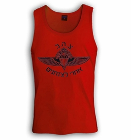 Follow Me to the Airborne Commando Singlet
