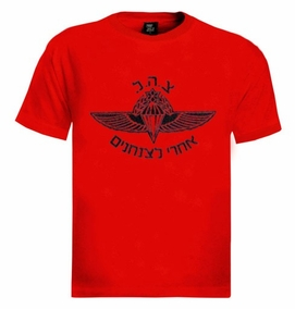 Follow Me to the Airborne Commando T-Shirt