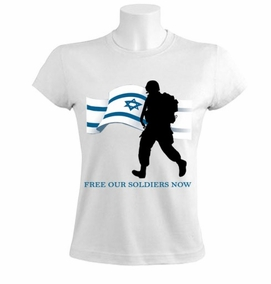 Free Our Soldiers Women T-Shirt