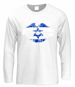 From Israel With Love Long Sleeve T-Shirt