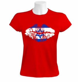From Israel With Love Women T-Shirt