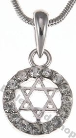 Gentle Jewish Necklace