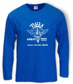 Givati Corps Long Sleeve T-Shirt