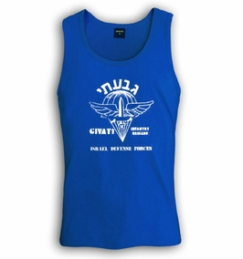 Givati Corps Singlet