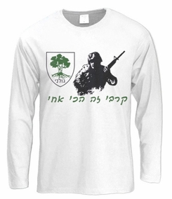 Golani Long Sleeve T-Shirt