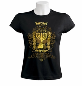 Golden Israel Vintage Women T-Shirt