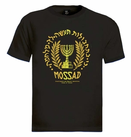 Golden Mossad Logo T-Shirt