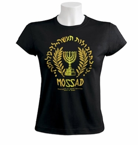 Golden Mossad Logo Women T-Shirt