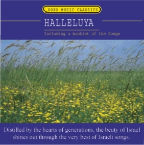 Halleluya Music CD