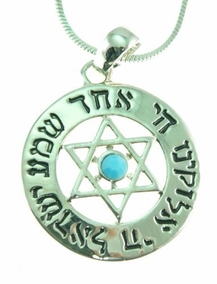 Hear O Yisrael with a Star of David Necklace