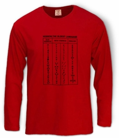Hebrew Letters Long Sleeve T-Shirt