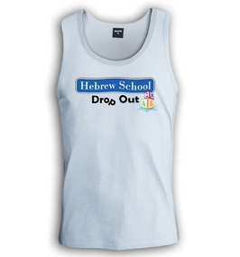 Hebrew School Singlet